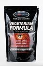 MultiVeg (Vegetarian Formula) Multicomponent Protein