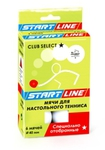 Мячики для игры в настольный теннис Club select *