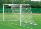 Сетка для футбольных ворот 12,5м*4м