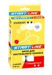 Мячики для игры в настольный теннис Standart 2*